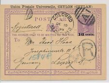 LM74195 Ceylon 1895 to Germany postal stationery fine postcard used