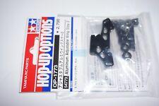 Tamiya Aluminum Adjustable Wing Stay 2 (54773)