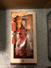 Festivals Of The World Chinese New Year Barbie Pink Label 2005 Nrfb New