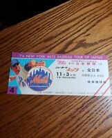 1974 NEW YORK METS Tour Of Japan Ticket TOM SEAVER! Extremely Rare!! Beauty!