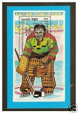 Cambodia - 1990 Winter Olympic Games (Ice Hockey) sheet - MNH - SG MS1076