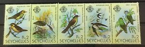 SEYCHELLES #429a.  STRIP OF FIVE - BIRDS IN NATURAL COLORS. MNH