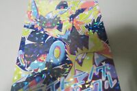 Doujinshi POKEMON Zeraora male X Luxray female (A5 52pages) isou lightning furry