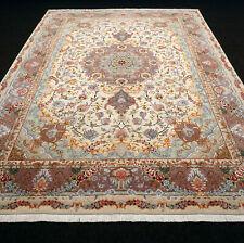 Orient Teppich Täbriz 355 x 255 cm Beige Gold Perserteppich Seide Silk Rug Tapis