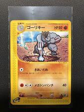 Japanese pokemon card pokemon 1st edition 051/088 M/NM Non Holo