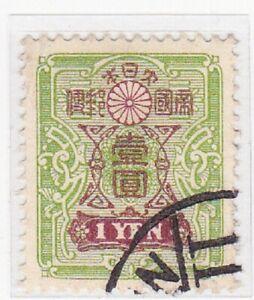 """JAPON 1913 - Timbre 1 yen vert & marron """"No Filigrane"""" papier blanc Y&T127 - Obl"""