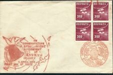Ryukyus. Stamps 18 3¥ Deep Plum Block on FDC Birth of Gov't 1APR1952 SCV $200+