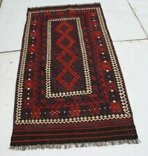 7'3 x 3'7 Handwoven Afghan Tribal Kilim Area Rug Wool Kelim Tapis Carpet #1289