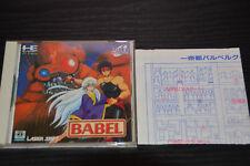 Babel   PC ENGINE CD ROM 2 HE SYSTEM  JAPAN  JAPANESE JAPONAIS