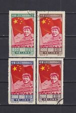 1950 PEOPLE'S REPUBLIC OF CHINA, Sc#31-34, CV$22, Mao Zedong, MH/Used