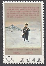 KOREA 1975 mint(*)  SC#1287  stamp, Crossing of the Amnok River.