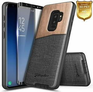 For Samsung Galaxy S9 / S9 Plus Case Rugged Wood Phone Cover + Screen Protector