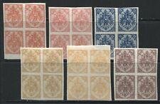 Bosnia 1911 reprints in blocks of 4 unmounted mint NH