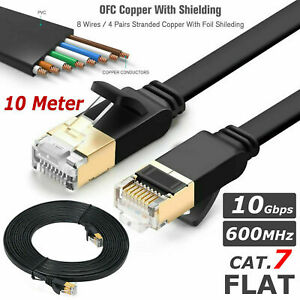 10m RJ45 Network Cat7 Ethernet Cable Gold Ultra-thin FLAT 10Gbps SSTP LAN Lead