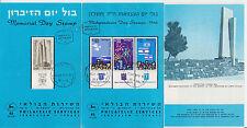 """Israel - Faltblatt zum """"Tag des Denkmals"""" und """"Unabhängigkeitstag"""" 1966 !!"""