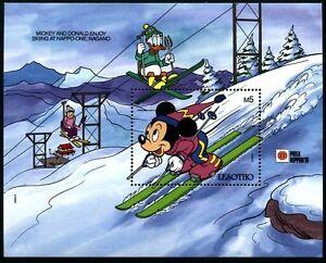 Lesotho  NIPPON-1991 Disney characters visit Japan Mickey, Minnie x14474b