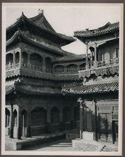 1920's CHINA GRAVURE PAGEANT OF PEKING DONALD MENNIE - LLAMA TEMPLE