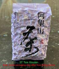 Premium Oolong Tea by 3T Tea House, rolled whole tea leaves, 300g