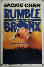 RUMBLE IN THE BRONX DS ROLLED ORIG 1SH MOVIE POSTER JACKIE CHAN ANITA MUI (1996)