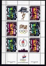 Postfrische Briefmarken aus Europa mit Olympische Spiele-Motiv
