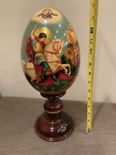 XXL Russian Christian Orthodox Wood St. George Icon Egg - 13 Inches Tall Rare