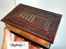 Leather BIBLE Hebrew English Jewish Old Testament Tanakh Tanach Chumash Torah