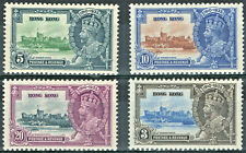 Hong Kong 1935 KGV Silver Jubilee set of 4 mint stamps  Lightly Hinged
