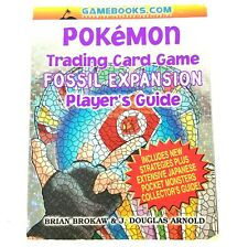Vintage Pokemon Trading Card Game Fossil Expansion Player's Guide 1998 Paperback