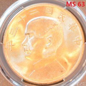 1934 CHINA Sun Yat Sen 'JUNK DOLLAR' SILVER Coin PCGS Y-345 MS 63