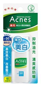 Mentholatum Acnes Medicated Whitening Tinted Milk Cream SPF 50+ PA+++ 30g