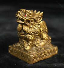 "2"" Collect Chinese Yellow Bronze Hand engraving Kirin Beast Statue Seal"