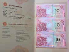 2012 Macau 3-in-1 Uncut Banknotes for Dragon Year (BANCO NACIONAL ULTRAMARINO)
