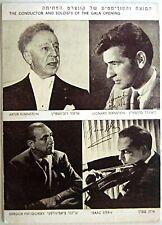 1957 Festive IPO CONCERT Folder BERNSTEIN Rubinstein PIATIGORSKY Hebrew ISRAEL