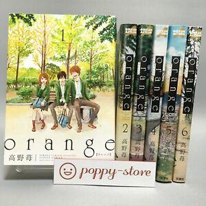 orange vol. 1-6 japanese language Comics Complete full Set manga book