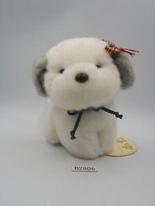 "Umekichi B2806 Dog 1983 Plush 5"" TAG Oriental Stuffed Toy Doll Japan"