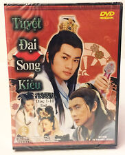 TUYET DAI SONG KIEU Phim Bo Hong Kong Tau Viet 10 DVD Chinese Vietnamese Movie