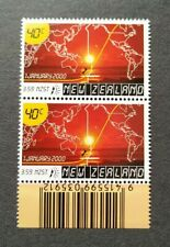 2000 New Zealand Millennium first to see New Dawn Sunrise 2v Stamps (1v barcode)