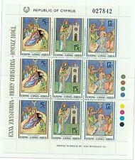 NOEL - CHRISTMAS CYPRUS 1991 Art Icons mini sheet