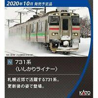 KATO N Gauge Series 731 Ishikari Liner 3-Car Set 10-1619 4949727680156
