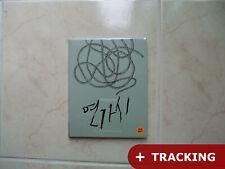 Deranged BLU-RAY Limited Edition (Korean) CJ