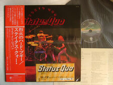 STATUS QUO TOKYO QUO LIVE / OBI + LIVE TICKET / NM MINT- CLEAN COPY