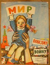 PROPAGANDA POLITICAL COMMUNISM HEALTH FITNESS COMRADE USSR POSTER PRINT BB2534A