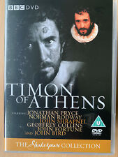 Timon of Athens DVD 1981 BBC Shakespeare Collection TV Movie Classic