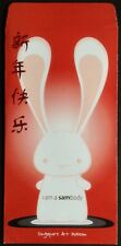 Singapore Ang pow red packet Art Museum 1 pc new 2011 # S