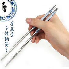 1 Pair Luxury Reusable Chopsticks Stainless Steel Chop Sticks Chinese White Vine