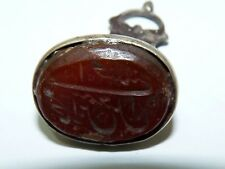 Antique Islamic Silver Seal with Arabic Calligraphic Writing, 2.3 x 1.8 cm
