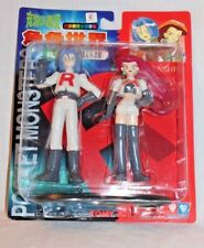 NEW IN PACKAGE AULDEY JESSIE  AND JAMES TEAM ROCKET FIGURES POCKET MONSTERS