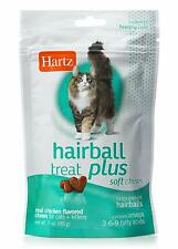 Hartz Hairball Remedy Chicken Flavored Soft Chews for Cats and Kittens 3 Oz