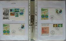 s1730) Vereinte Nationen Vienna UNO Wien Ersttagsbriefe 300 FDC 1979 - 2014