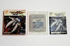 NEMESIS 2 Gradius Interstellar Assault NTSC-J JPJAP GAME BOY GB COMPLETE DMG-NEA